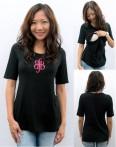 The Annee Matthew for Best For Babes® Nursing Shirt